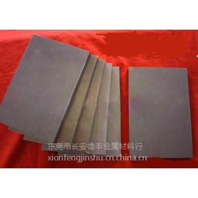 供应DRM1高速钢 高韧性高速钢DRM1钢材 高速钢DRM1板材 高速钢DRM1圆钢
