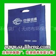 深圳平口袋|背心袋|服装袋|鞋袋生产工厂