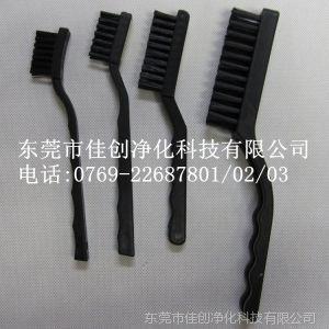 供应深圳批发防静电毛刷,直柄刷,牙刷型,U型刷,大排刷多款可选