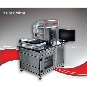 供应硅片切割机生产厂家