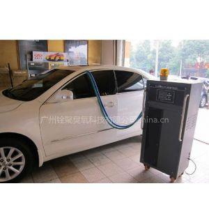 供应汽车消毒机厂家诚招汽车消毒机,汽车臭氧机代理经销商