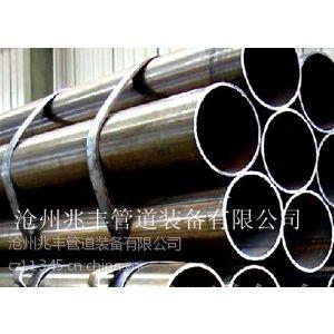 供应180国标直缝焊管  133薄壁直缝焊管 供应 南京 成都 甘肃