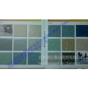 供应大批【优耐1.8MM】韩国纯进口【LG品牌PVC塑胶地板】北京库存商