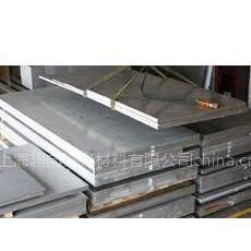 供应铝合金6061-T6铝棒,铝板6061-T6价格