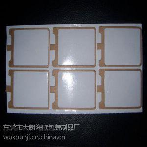 供应东莞双面胶模切-深圳3M双面胶冲型