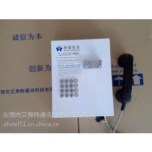 供应麻城农村信用社ATM吞卡紧急求助96568客服电话机