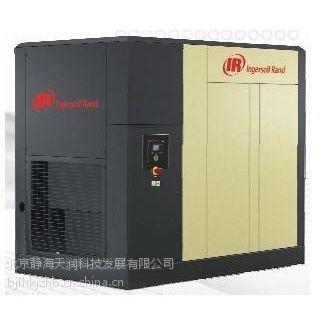 北京英格索兰空压机R系列,英格索兰空压机维修保养配件服务