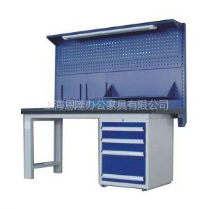 供应上海工作台|上海工具柜|重型工作台|上海工作台厂家