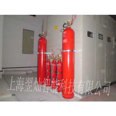 二氧化碳火探管自动灭火装置