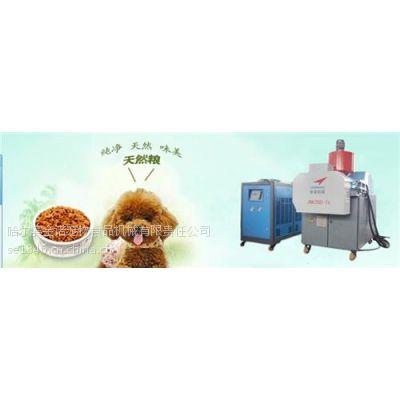 ***狗粮机,哈尔滨金诺机械(图),纯自然狗粮机