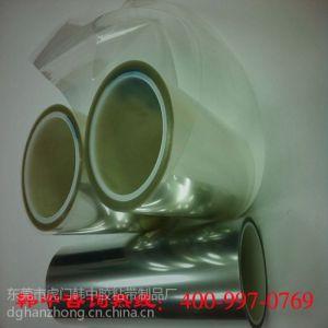 供应手机静电膜,深圳手机静电膜,手机静电膜供应商找韩中4009970769