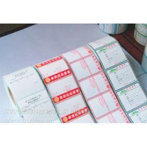 供应供应艾利 中山富州 物流仓储标签、外箱条码标签、深圳不干胶标签、条码标签