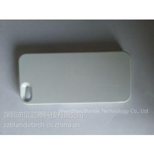 供应Iphone 5无线充电接收器外壳 苹果无线充电接收外壳