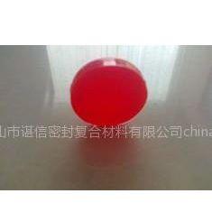 供应红色半透明环氧树脂AB胶水