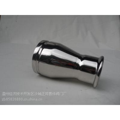 不锈钢沟槽异径对接。型号:DN80*50。主营产品:卫生级管件、工业级管件、沟槽管件、卡压管件等