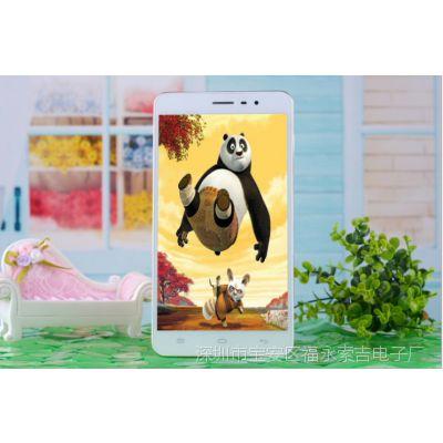 祥米A2 四核 超薄 5.3寸大屏智能手机 WIFI 双卡 送皮套 国产***