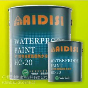 911聚氨酯防水涂料屋面专用防水材料