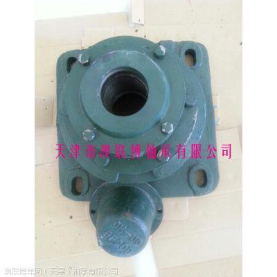 供应不锈钢轴承座 高温轴承 炉辊轴承座 带端盖防尘盖轴承座