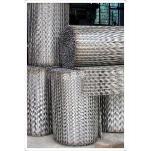 石家庄恒佳生产出厂价供应不锈钢高温网带