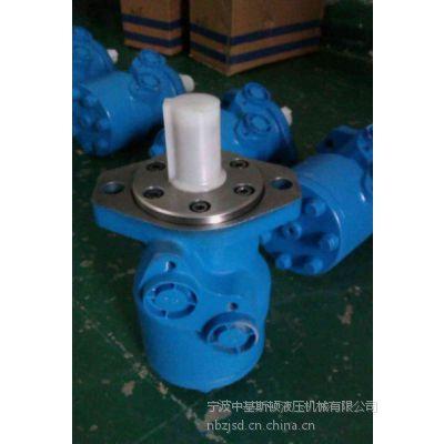 供应供应厂家直销JH-250开沟机用液压马达