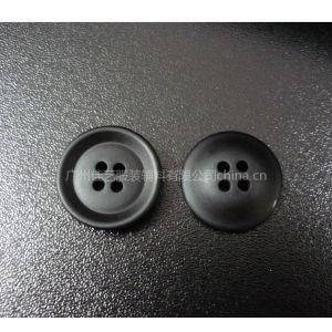 供应广州钮扣厂家大量供应树脂大衣扣