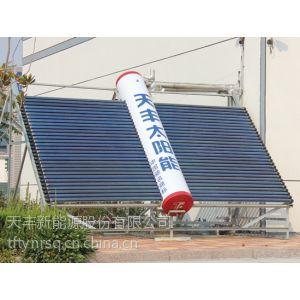 供应天丰太阳能