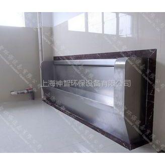 供应安徽不锈钢小便槽(SZ-BC145)