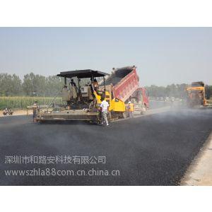供应广东和路安沥青路面铺设 小区球场公路沥青铺设