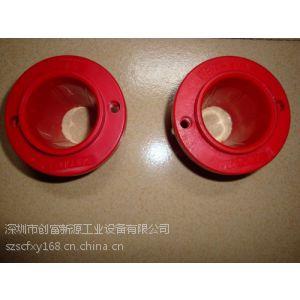 供应深圳BT30刀套/BT40刀套/BT50刀套厂家现货批发零售