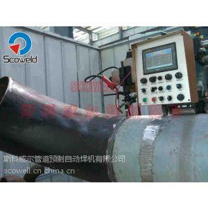 供应管道预制自动焊机CPAWM-24 管管自动焊机 铝自动焊机 管道预制