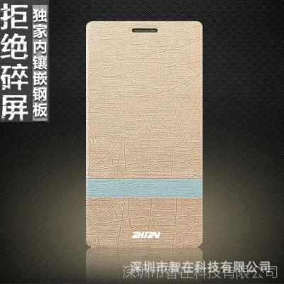 OPPO R7005手机壳 OPPO R7005保护套 OPPO R7005手机皮套 直销