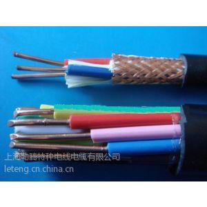 供应控制电缆KVVR上海勒腾特种电线电缆有限公司