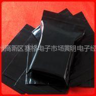 供应苏州黑色PE硒鼓袋、黑色平口袋、硒鼓专用黑色平口袋