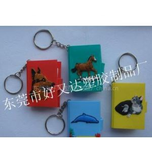 供应供应pvc软胶钥匙扣笔记本 卡通钥匙扣 笔记本 卡通笔记本