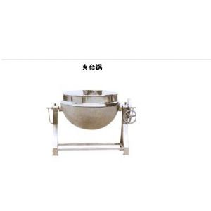 可倾式夹套锅/益康机械/小型炒药机/可倾式夹套锅