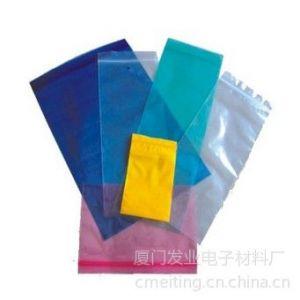 供应厦门印刷袋PE胶袋,手孔袋,平口袋