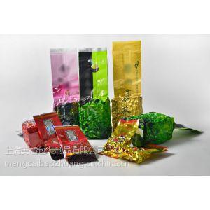 供应供应上海茶叶袋 抽真空茶叶袋 选上海萌彩专业塑料包装袋厂家