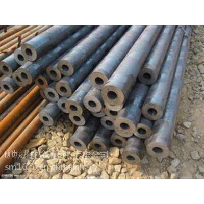孝感27SiMn钢管,27SiMn钢管,优质,27SiMn钢管,附带材质单,龙丽金属