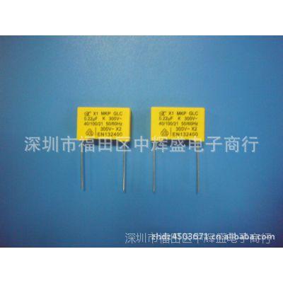 促销价出售 高频电容 电阻电容