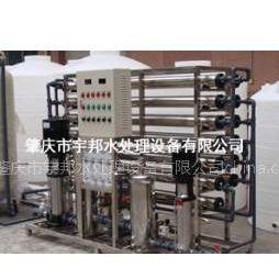 供应云浮超纯水机,罗定超纯水机,郁南超纯水机