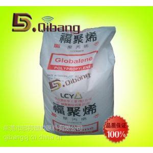 供应台湾李长荣聚丙烯PP SF5101/台湾福聚良好的流动性,高冲击强度塑胶原料