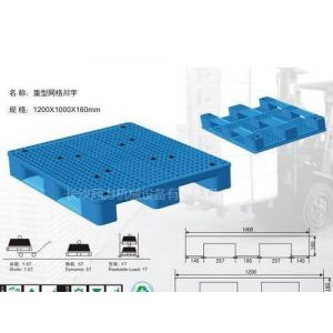 供应托盘 湖南托盘 重型网格川字型塑料托盘