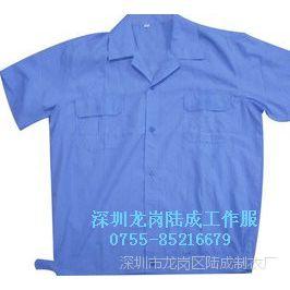 工厂车间长袖短袖工衣劳保服冬季工程服批发