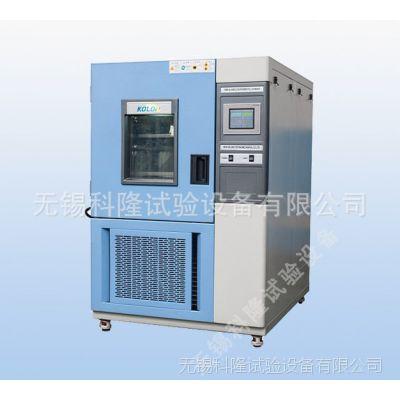 高低温交变试验箱 高低温箱 高低温环境试验设备 高低温试验设备 无锡试验设备 高低温试验箱 高低温湿