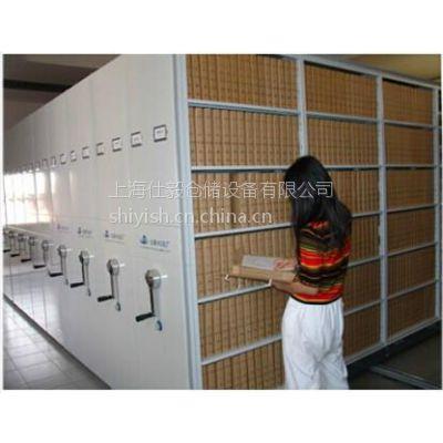 仕毅供应密集型移动柜,财务凭证密集架【免费方案设计】