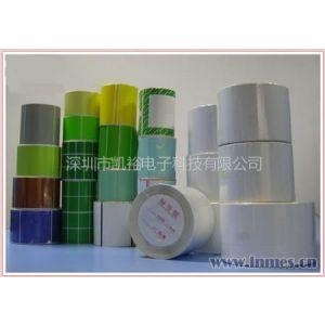 不干胶标签厂家 淄博条码标签贴纸 条码纸厂家直销 山东条码标签生产厂家