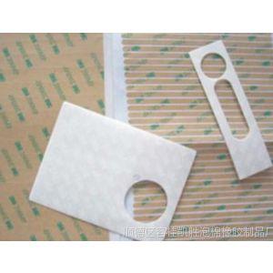 供应3M双面胶,橡胶垫,硅胶垫,海绵垫,泡棉垫