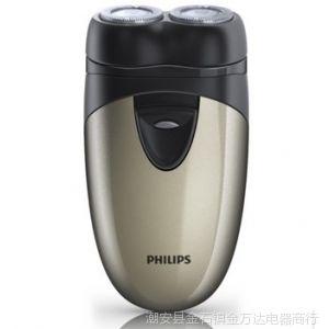 供应Philips/飞利浦 PQ205 剃须刀 干电式 电动剃须刀 独立浮动刀头