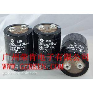 供应日立进口CEB螺栓电容器 1000MFD 450VDC (CEB2G102Y)
