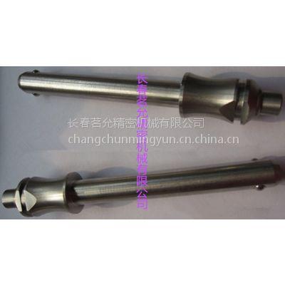 供应供应HALDER 不锈钢材质2237./2238. 定位扣件价格热线 15590549711